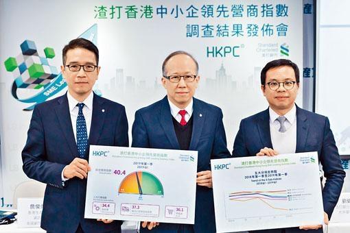 生產力促進局發表今年首季「渣打香港中小企領先營商指數」。