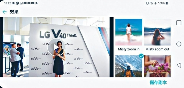 ■三幅相片可選擇不同過場效果製作MP4短片。