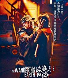 吴孟达参加主演的电影《流浪地球》。