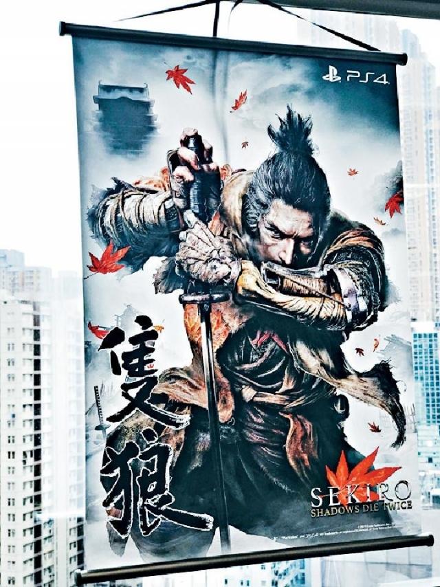 ■預訂遊戲送亞洲限定的《隻狼》掛軸。