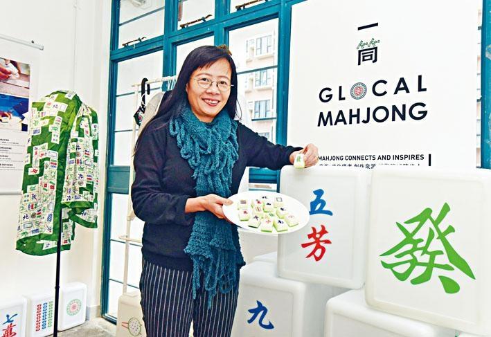 本為建築師的陳麗喬雖然不是麻將專家,但覺得它很有趣因而舉辦展覽。