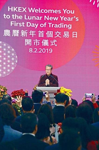 ■陳茂波昨出席港股豬年首個交易日開市儀式。