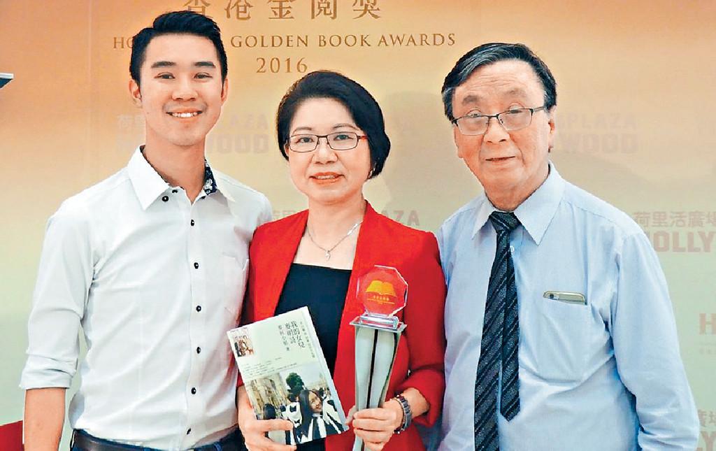 ■麥媽媽推出的著作《我的女兒麥明詩》曾奪「香港金閱獎」,目前麥太專注教育暫未有出書大計。