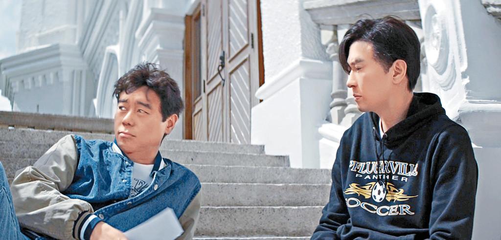■這場戲講劉青雲和張家輝回憶讀大學時的片段。