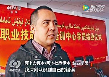 土耳其批評中國在新疆開設教育營。