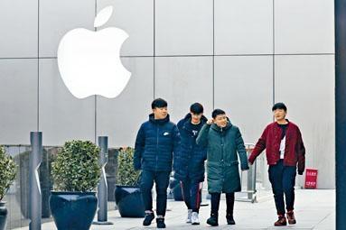 蘋果手機去年底在華銷售大減。