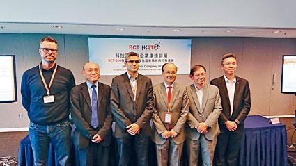 鄭寧民表示,生物藥BCT-100獲英國MRHA批准進行臨測試。