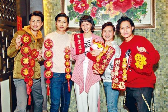 胡卓希、游學修、袁澧林、凌文龍和胡子彤,均希望今年能多拍好戲。