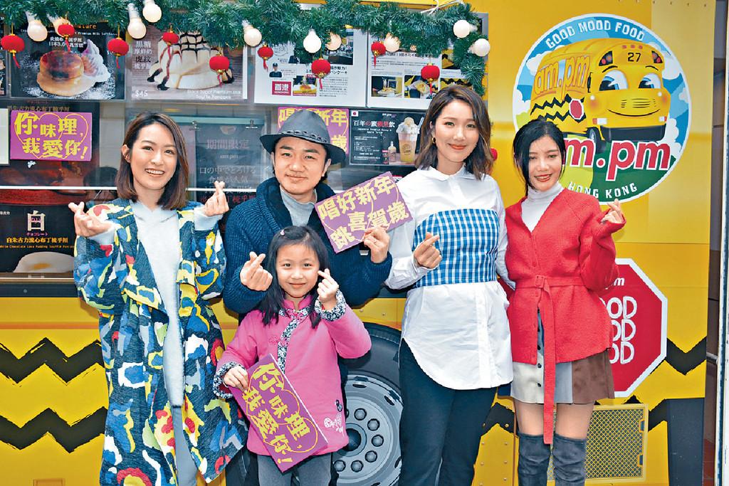 ■祖藍、李亞男與戲中小演員Ellie、梁嘉琪、吳沚默等到油麻地派pancake宣傳。