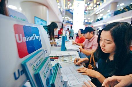 中國銀聯公布,今個農曆年網絡交易總金額達1.16萬億元人民幣。