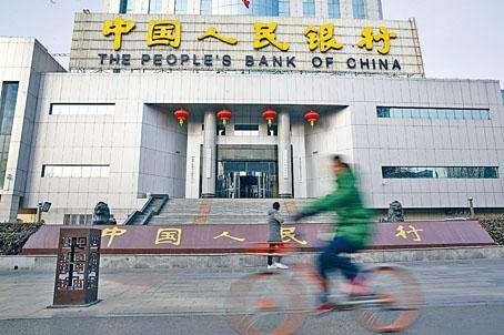 人民銀行昨日公布,2019年1月末中國外匯儲備錄得三連升。