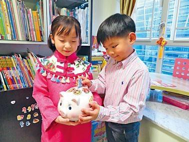 農曆新年是教小朋友理財的好時機。