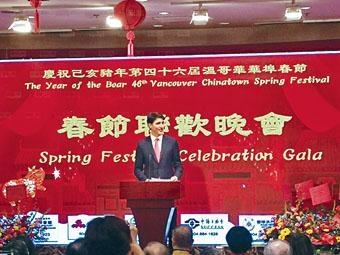 ■杜魯多出席溫哥華華埠春節聯歡。
