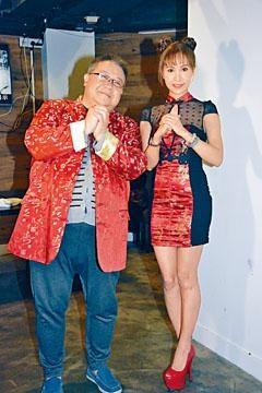 劉錫賢和吳堯堯等好友相約吃賀年飯。