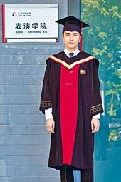 ■翟天臨去年取得北京電影學院博士。