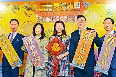 美聯黃靜怡表示,全球經濟下滑致環球樓市下跌,香港難獨善其身。右2為黃子華、左2為陳婉嫺、右1為布少明、左1為歐沚軒。