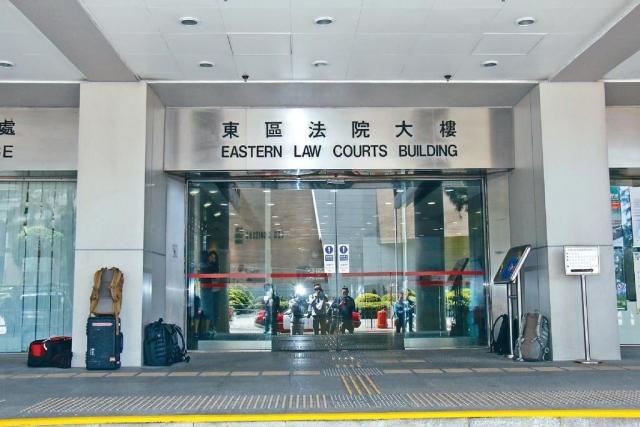 ■該宗案件發生於東區裁判法院,案件震撼司法界。