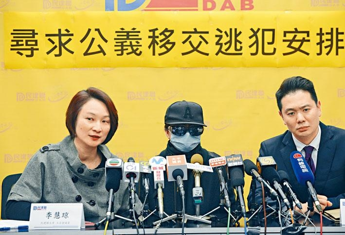 潘曉穎母親希望能盡快把殺人逃犯移交予台灣受審,彰顯公義。