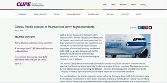 國泰加拿大工會網站報道,國泰宣布關閉駐多倫多機艙服務員基地情況。