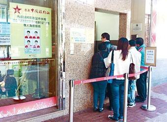 中旅社宣布下月十五日起,各證件服務中心不再提供即日現場籌號。