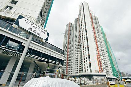 ■新居屋三屋苑將合共提供逾四千單位。圖為長沙灣凱樂苑。