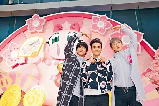 ■(左起)姜濤、Anson Kong與Anson Lo,陪粉絲過情人節。