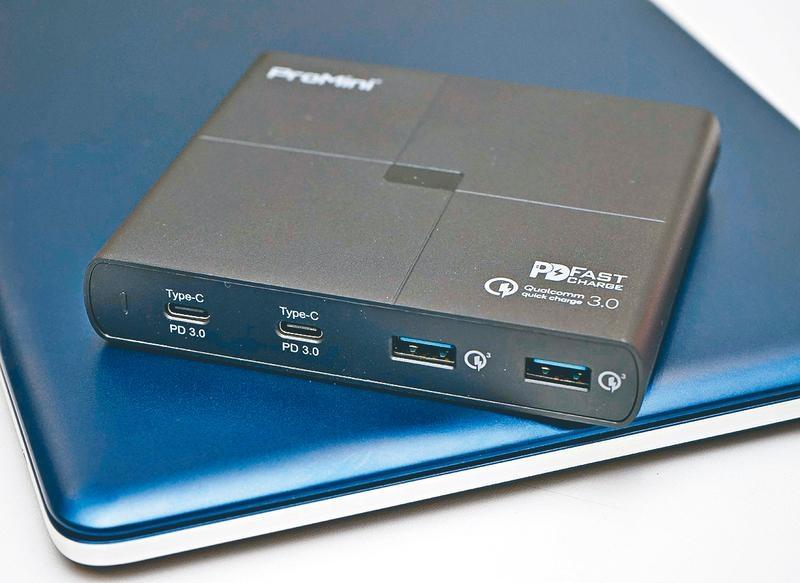 Magic-Pro PD快速充電孖寶