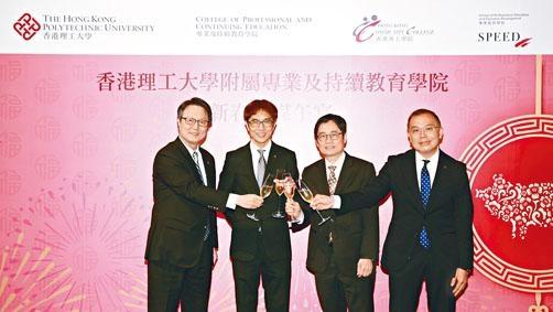 理大CPCE昨舉行傳媒聚會,院長阮博文擔心「分家」會失去課程自評機制。