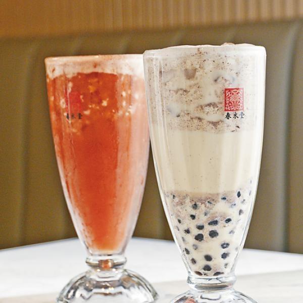 元祖風味珍珠奶茶