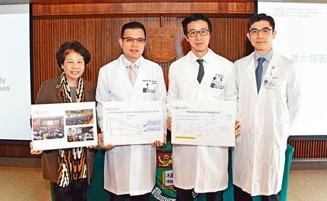港大醫學院內科學系研究團隊發現,百分之七點八市民患有乙肝。