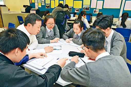 「化時為科」安排或放寬至兩科以上,有中學校長期望有助以英語教授人文科目,增加學生的英語語境。