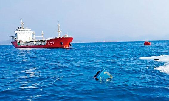 運油輪與漁船相撞後無損,漁船則沉沒,現場海面遺下一些漂浮物。