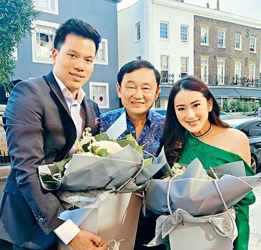 泰国前首相他信的幼女贝东丹,与未婚夫彼多将于下周五在本港举行豪华婚宴。