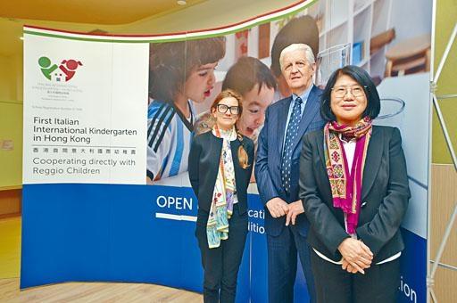 古楚璧與魏昭鳳伉儷投放約兩億元開辦意大利國際幼稚園,以傳統「瑞吉歐」教學法作招徠;左為校董朱麗婭。
