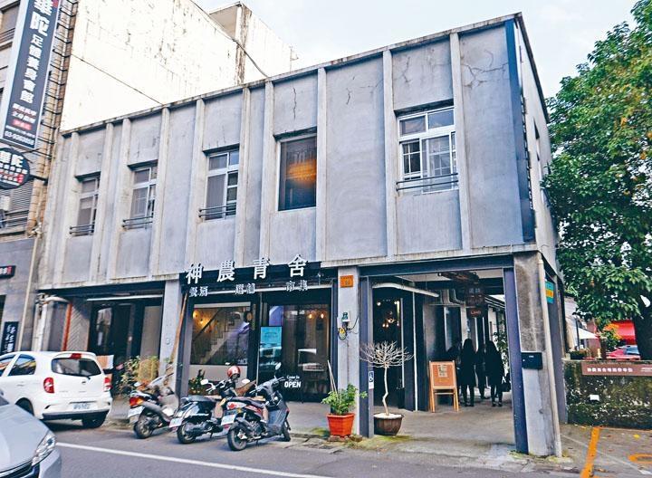 ●神農青舍是一個集食肆、旅宿、小店及市集於一身的文創基地。
