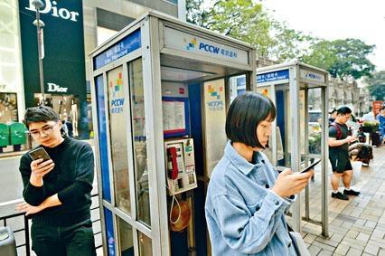 尖沙嘴多個有WiFi功能的電話亭料被剔走。