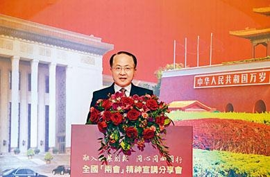 中聯辦主任王志民昨在兩會精神分享論壇上表示,大灣區規劃獲大多數民意支持。
