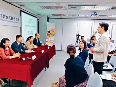 深圳市教育局人員來港,簡介港澳台居民申請內地中小學教師資格的安排,吸引逾百人出席。