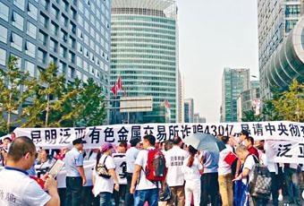 ■泛亞公司非法吸資案,曾引致全國各地有數千人抗議。