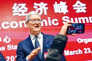 ■庫克感謝中國開放市場讓美國產品進入。