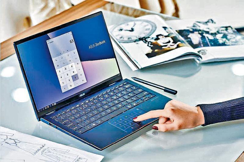 ZenBook Flip 13玩轉MR實境