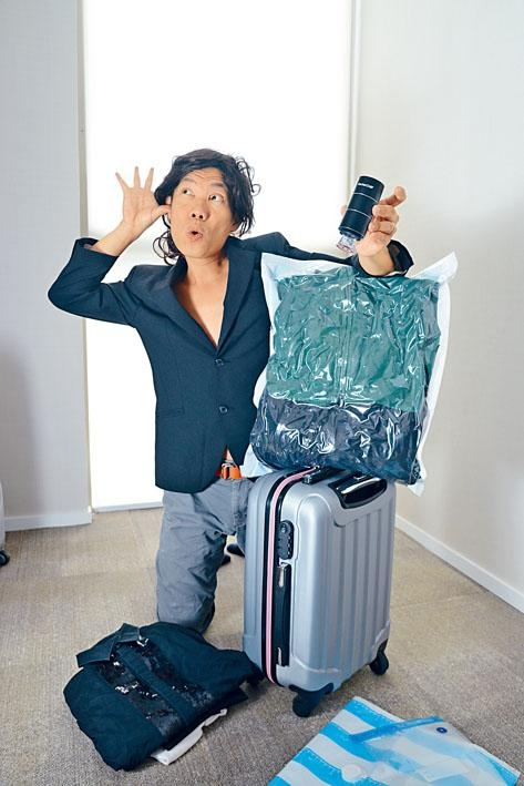 有機身細細的智能迷你真空機幫手,帶多幾件衫去旅行都冇問題!