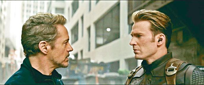 《復仇者4》昨再公開宣傳片,鐵甲奇俠叫美國隊長信任他。