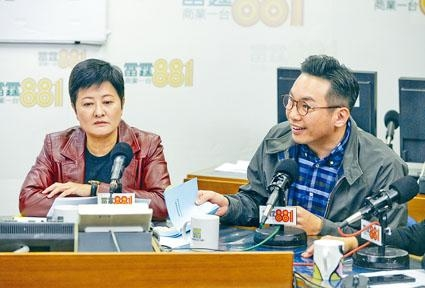 黃碧雲及楊岳橋等七名泛民議員決定,集體退出長三角考察團。