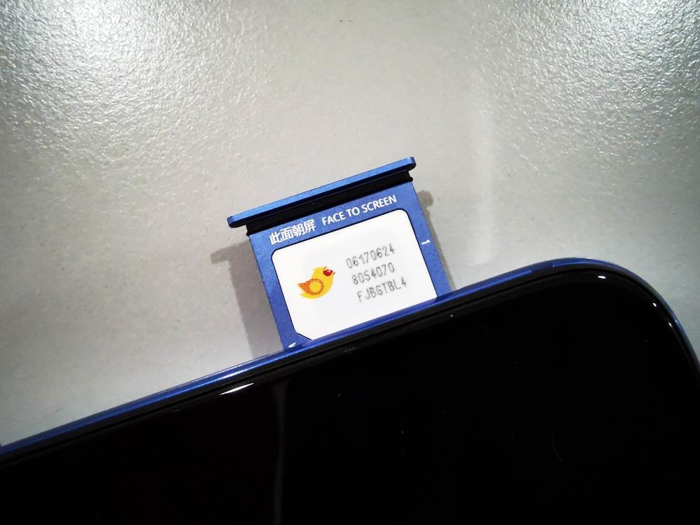「遨遊SIM」外遊日費的數據是逐日計,毋須連續使用,餘下日費可留待下次再用。
