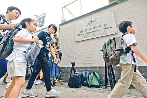 本地家長對國際學校需求殷切,國際學校的本地生佔總學生人數比例連續三年上升。