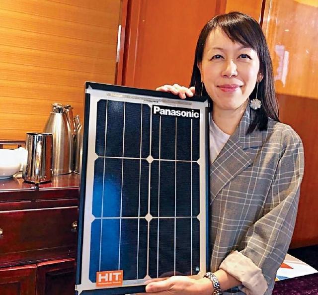 ■呢塊太陽能板,只係大過A4紙咁上下。
