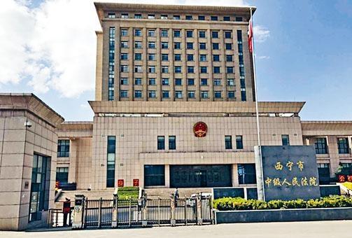 ■林小青等人涉黑案件审讯法院外貌。