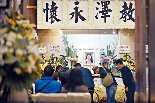 ■林麗棠老師在紅磡萬國殯儀館設靈。
