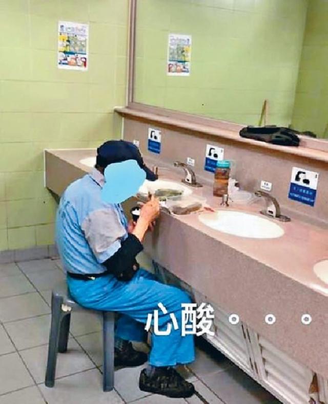 ■早前有網民拍得有清潔工,在公廁內用膳。